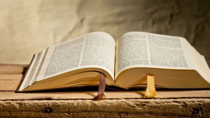 Evangelist Joshua - Christian Dream Interpretations